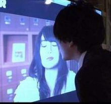 Kissing Screen is future of Advertising